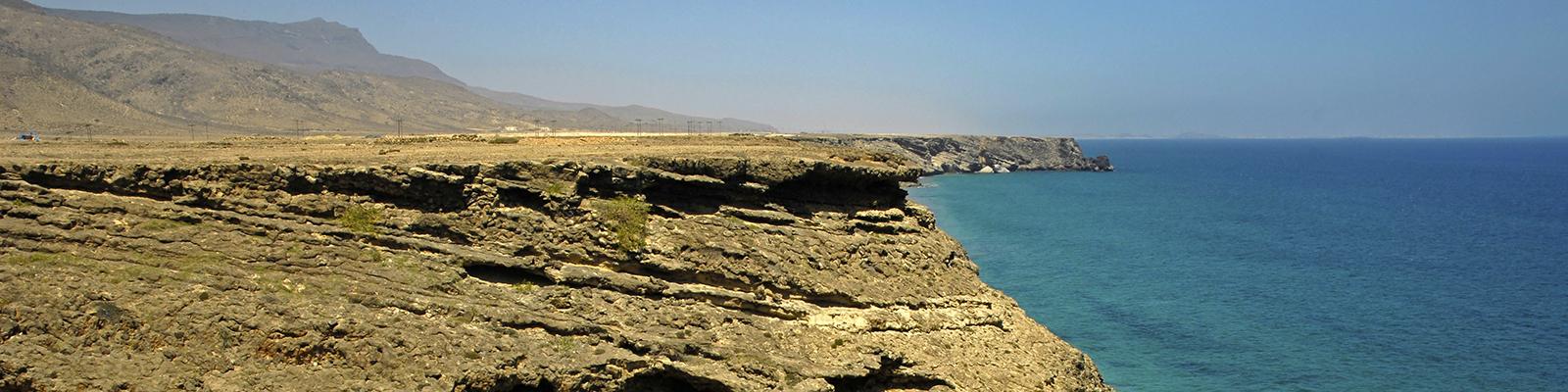 Eastern Dhofar, Oman